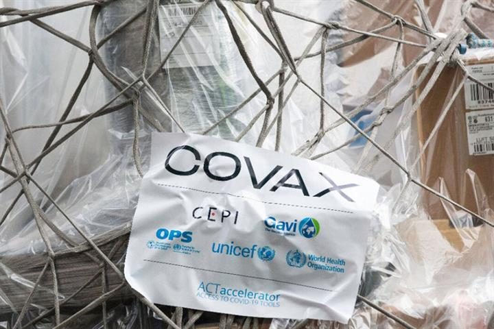 Plan de vacunación solidaria contra la COVID-19
